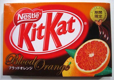 kitkat_blood_orange_package